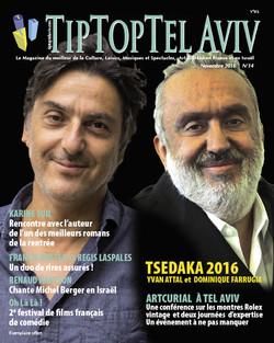 magazine 11