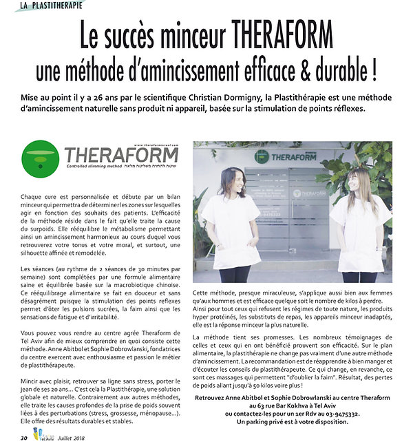 theraform isaël