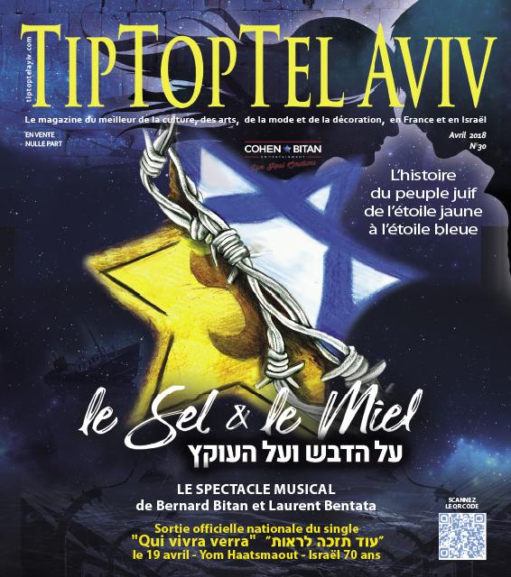 magazine 30