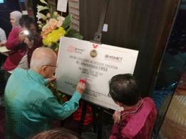 Launching of IeMBA programme in Penang b