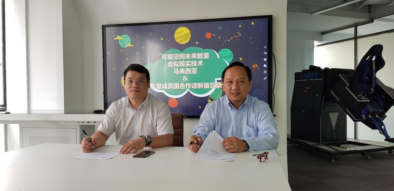VR & AI with China partner.jpg