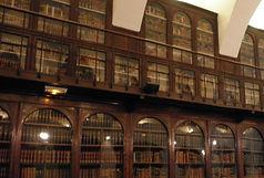 Old library of École du Val-de-Grâce, Paris.jpg