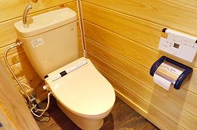 ゆらくトイレ.jpg