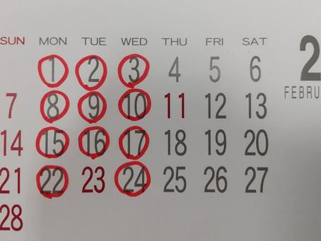 【たなごころ】2月の営業について