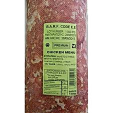 barf code premium chicken-1000x1000.jpg