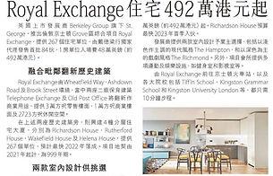 2020- HKEJ - Royal Exchange.JPG