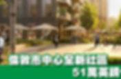 2019 - HKET - Oval Village.jpg