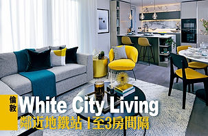 2020 - Sing Tao -WCL Front Cover.jpg