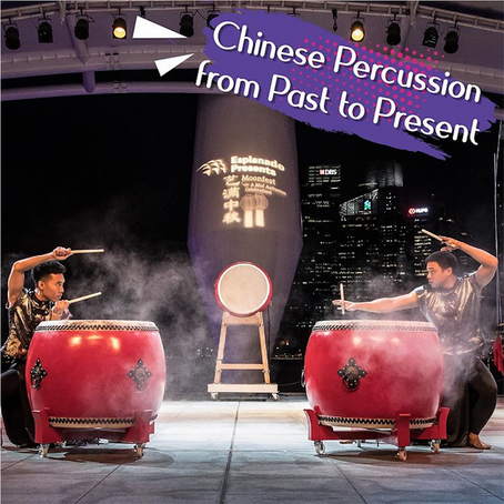 WORKSHOP : Chinese Percussion from Past to Present