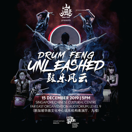 "DRUM FENG presents DRUM FENG : ""Unleashed""!"