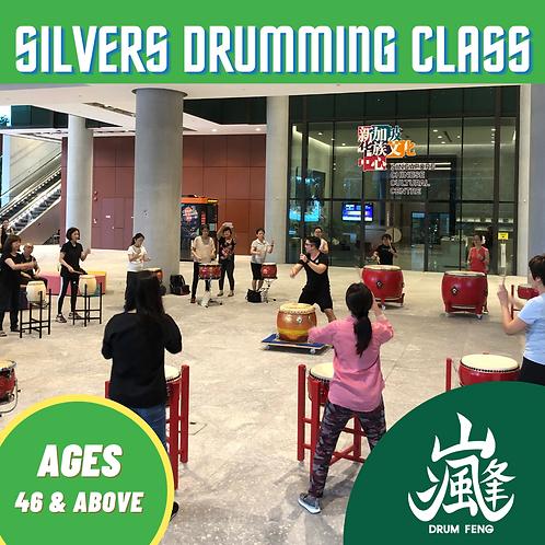 Silvers Drumming Class