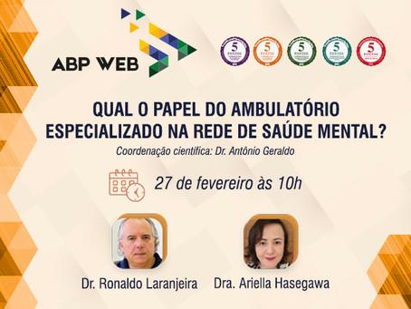ABP Web acontece amanhã, dia 27/02, e debate Ambulatório Especializado