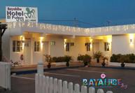 Bayahibe-Village-hotel-el-pulpo14.jpg