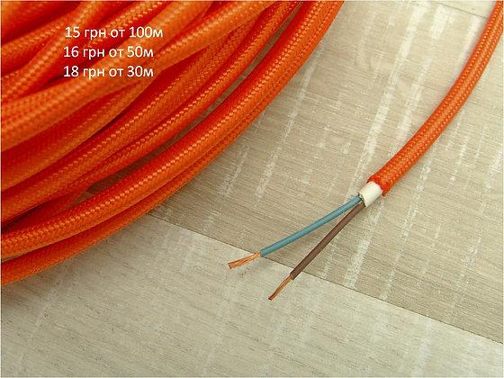 Оранжевый провод от 10м