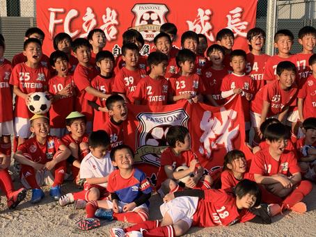 筑豊!飯塚!サッカーチーム!!『FC立岩』
