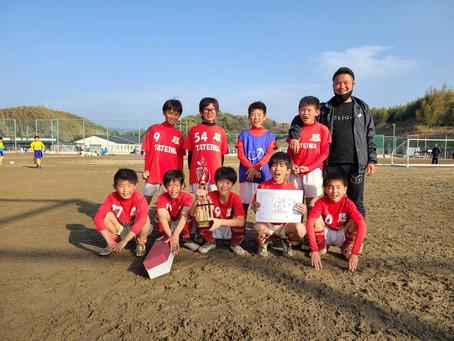 FC立岩 U-12 新新カップ 優勝