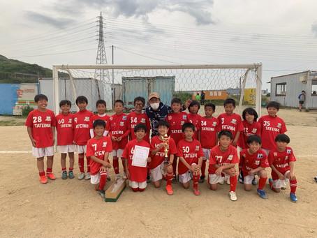 5月4日 若松FR杯 優勝 FC立岩U-12