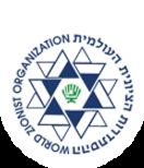 World Zionist Organisation logo.png