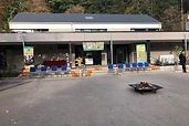 Naturparkschule.JPG