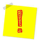exclamation-point-gc82d0f546_1920.png