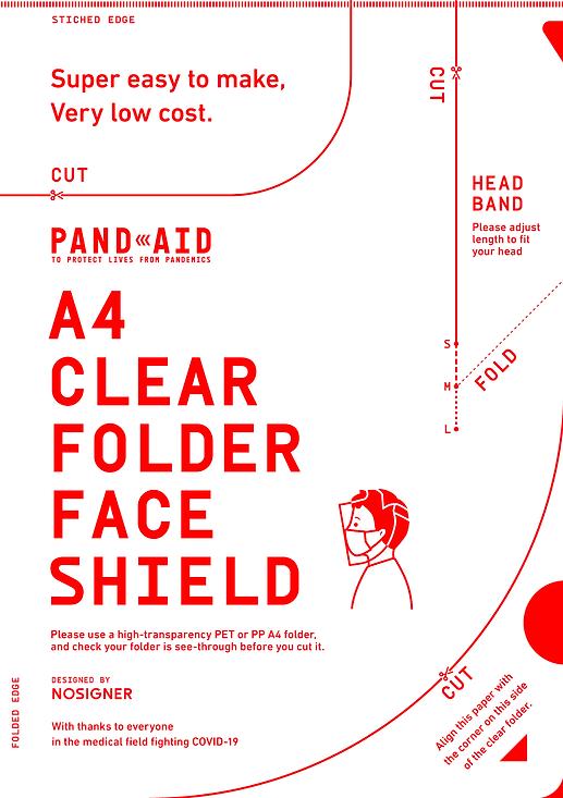 faceshield1.png