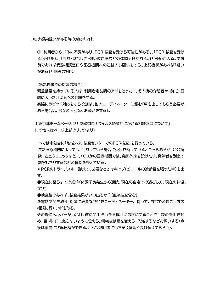 0128_taiounagare-1.jpg