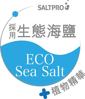 SaltPro 生態海鹽中藥熱敷包