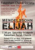 Elijah Final.jpg