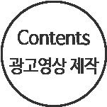 팀_3.png