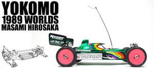 Project: Yokomo 870C Worlds Car Masami Hirosaka 1989