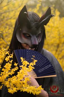 Variante Kitsune