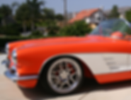 Chevrolet Corvette Convertible | Majors Motors