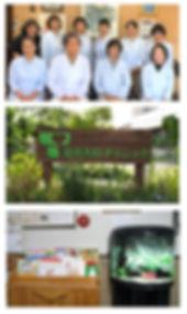 staff2019.jpg