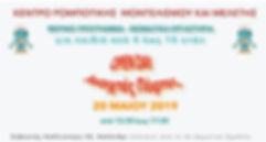 Banner robotikis.jpg