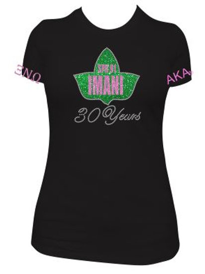 IMANI 91 - Fitted or Unisex T