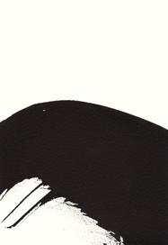 SWB4.2, Tusche auf Aquarellpapier, 26 x 18 cm, 2019