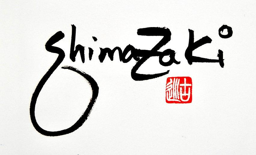 Shimazaki + Kojun.jpg