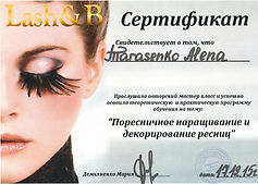 Certificate Specialist Eyelash extensions
