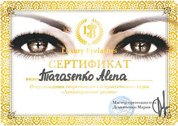 Certificate Specialist Lash Lifting
