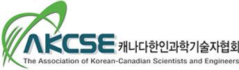 akcse_logo.jpg