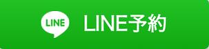 スクリーンショット 2021-03-22 13.21.37.png