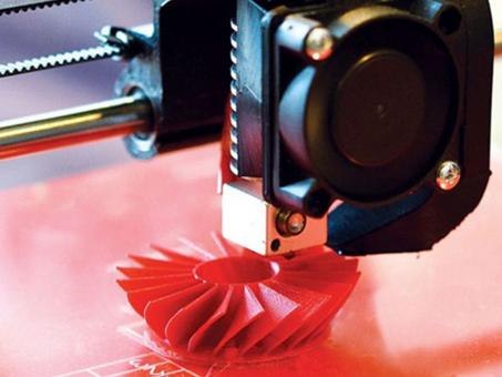 My First 3D Printer
