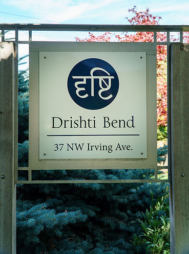Drishti Bend Sign.jpg