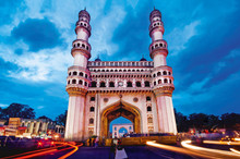 Chaar Minar.jpg