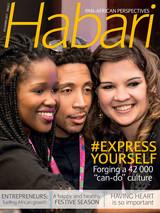 Habari Magazine screenshot.jpg