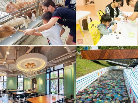 【台南旅遊】來趣南科玩一天吧|親子遊路線|親手餵魚餵動物|工業區內的小景點~善化.新市.安定一日遊