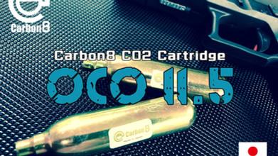 カーボネイトより 国産CO2カートリッジ 2月下旬発売