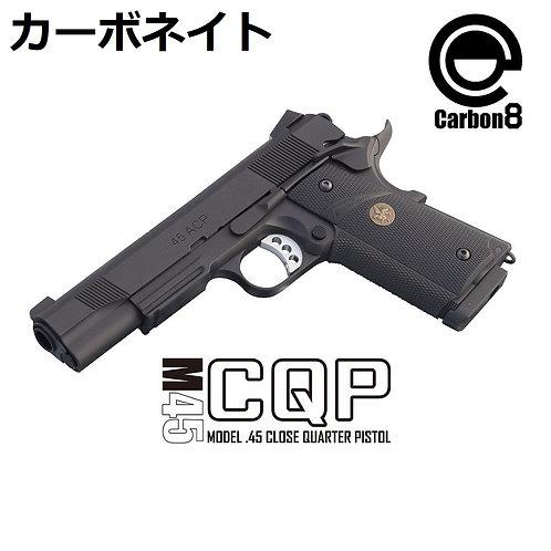 M45CQP -Close Quarter Pistol- CO2 ブローバック