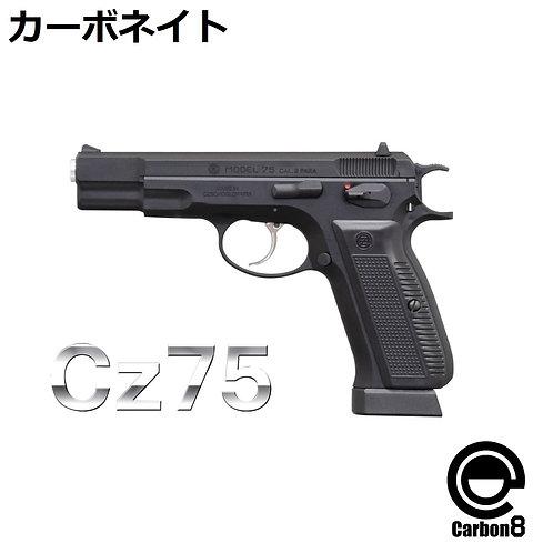 Cz75 -2nd.バージョン- CO2ブローバック