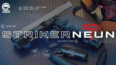 2月発売 カーボネイト新モデル STRIKER9/ストライカーナイン